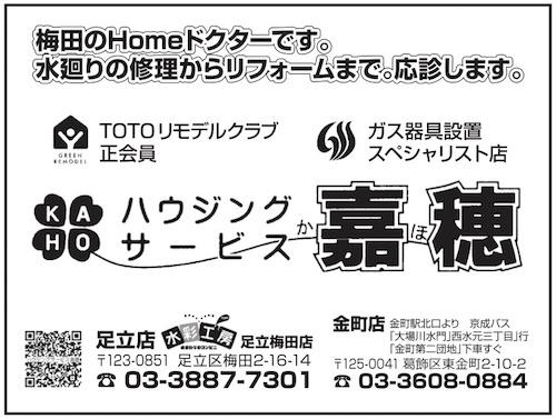 160704_kaho.jpg