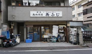1710torifuji.png