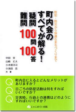chokai_subete_hyoshi.jpg