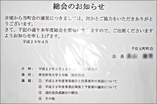 DSCN0271m.jpg