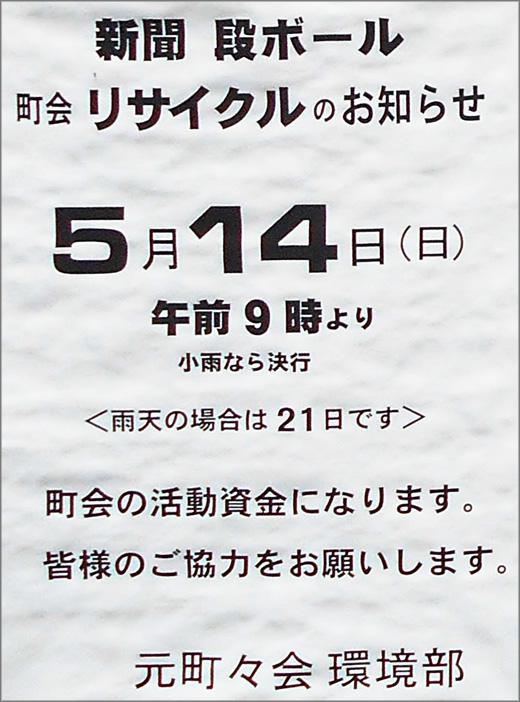 DSCN0305_001.jpg