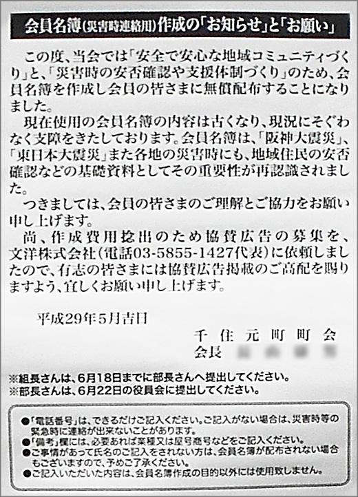 DSCN0395_001.jpg