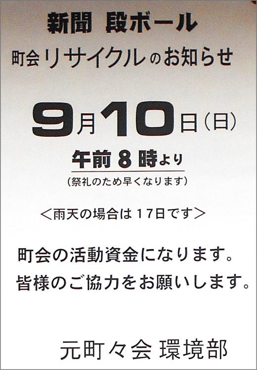 DSCN1044_001.jpg
