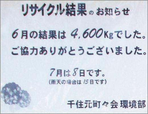 DSCN1424_001.jpg