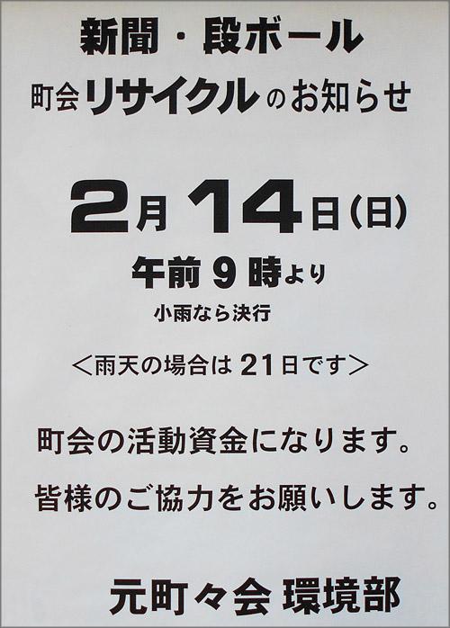 DSCN5439m.jpg