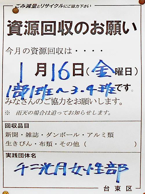 DSCN2816_004m.jpg