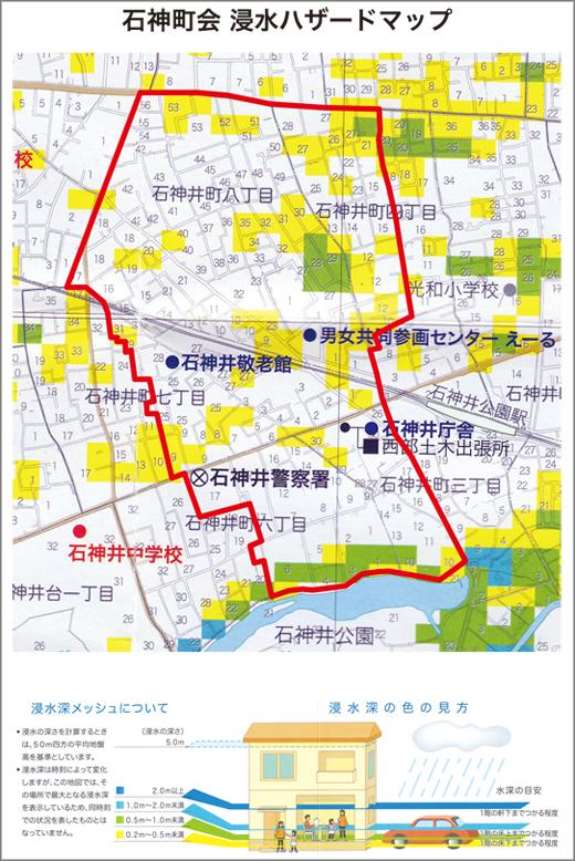 hazardmap.jpg