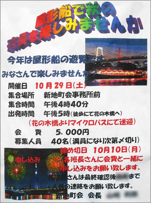 DSCN8793m.jpg