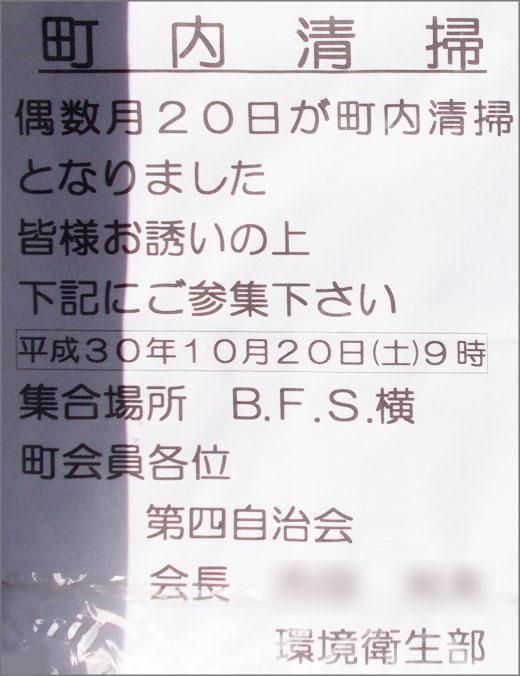 DSCN1144_01.jpg