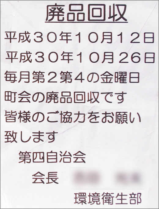 DSCN1144_02.jpg