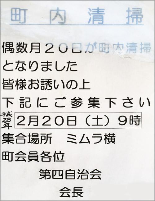 IMG_0987m.jpg