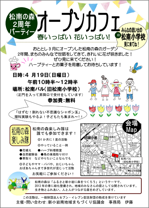 20150406_shinkoiwa5.jpg