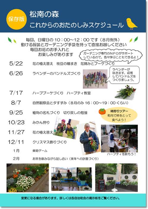 20160226_shinkoiwa5_002.jpg