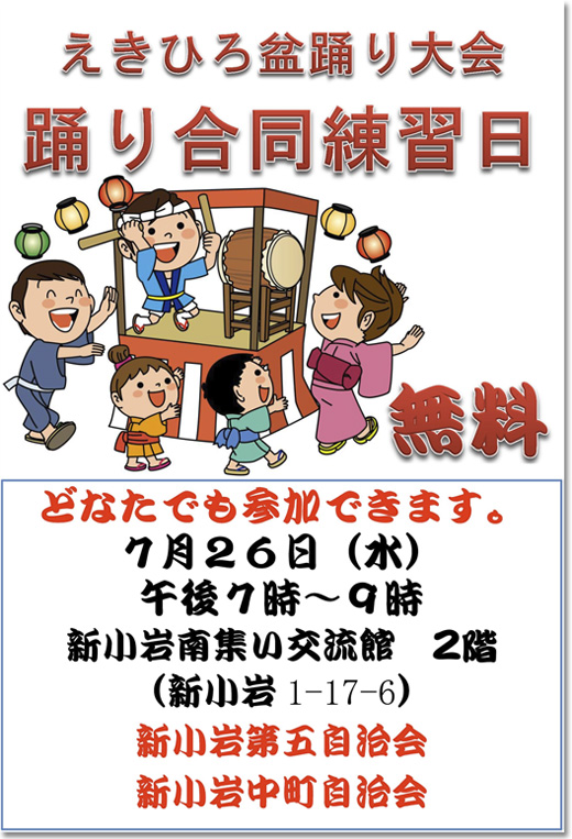 20170710_shinkoiwa5_001.jpg