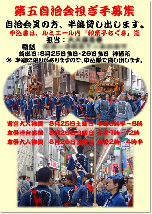 20180723_shinkoiwa5_02.jpg