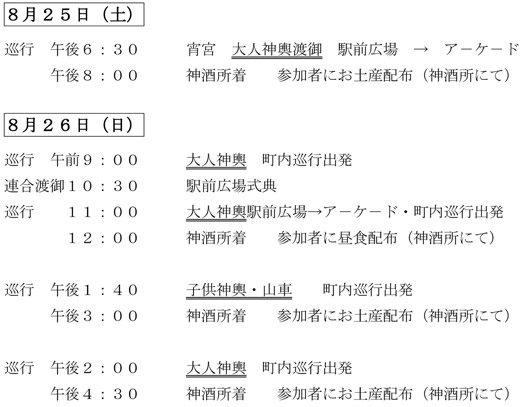 20180723_shinkoiwa5_03.jpg