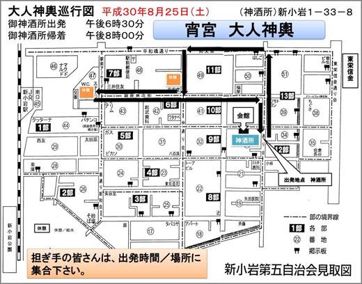 20180723_shinkoiwa5_yoimiya.jpg