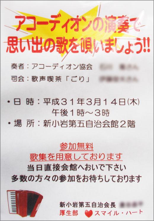 DSCN2966m13.jpg
