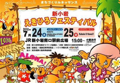 b3-poster2010.jpg