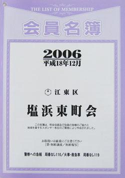 07表紙.jpg