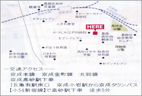 20201014_takasagominami_002.jpg