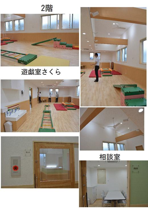 20201014_takasagominami_04.jpg