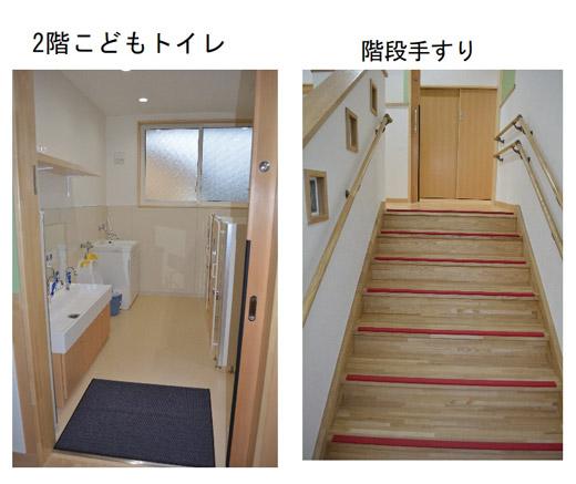 20201014_takasagominami_05.jpg