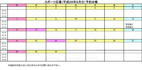 201409-5.jpg