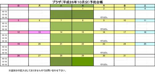 201410-4.jpg