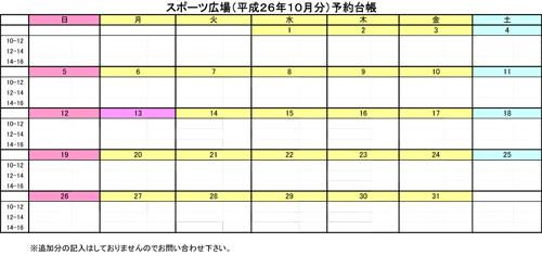 201410-5.jpg