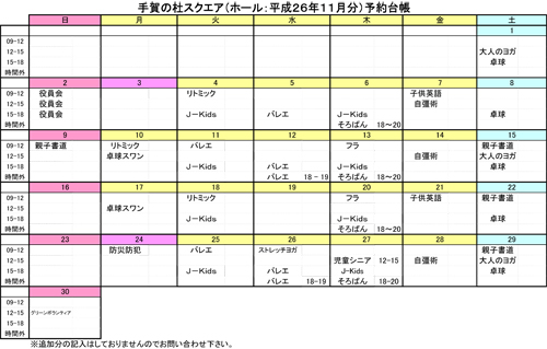 20141006_teganomori02.jpg
