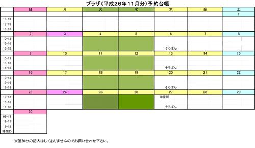 20141006_teganomori04.jpg