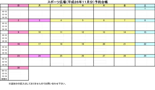 20141006_teganomori05.jpg