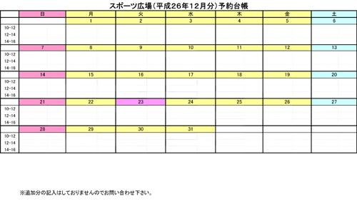 20141105_teganomori05.jpg