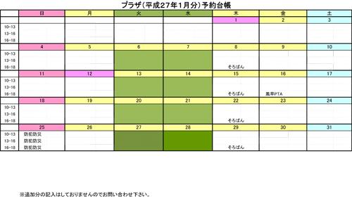 20141215_teganomori004.jpg