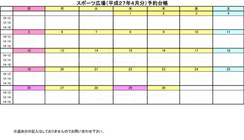 20150407_teganomori04_004.jpg