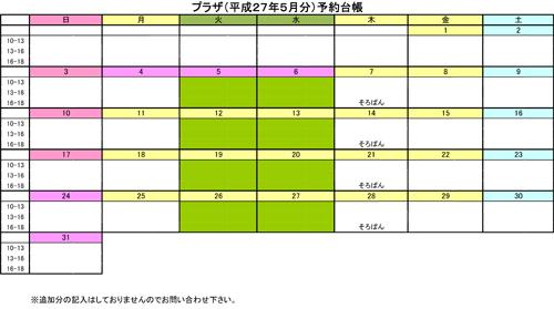20150407_teganomori05_003.jpg