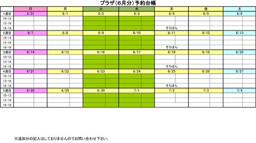 20150518_teganomori003.jpg