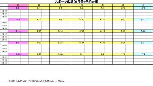 20150518_teganomori004.jpg