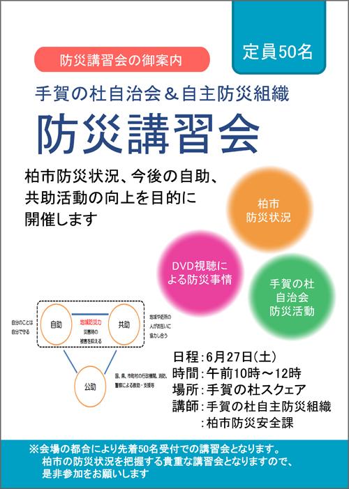 20150611_teganomori_002.jpg