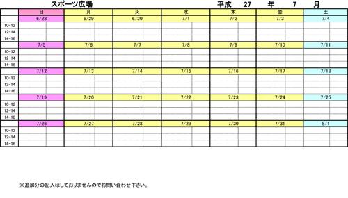 20150622_teganomori_004.jpg