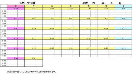 20150713_teganomori_004.jpg