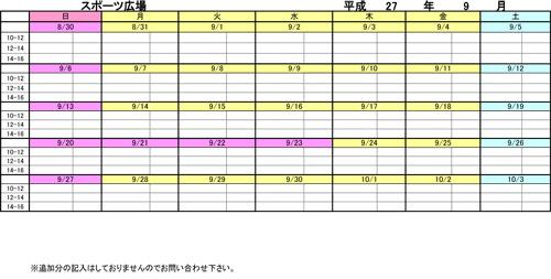 20150810_teganomori004.jpg