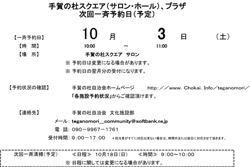 20150914_teganomori_0001.jpg