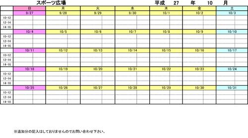 20150914_teganomori_004.jpg