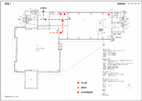 20160324_teganomori001.jpg