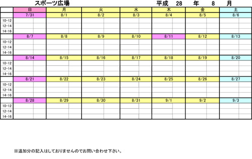 20160705_teganomori_004.jpg