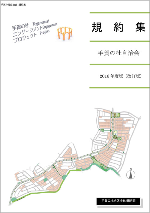 20160712_teganomori001.jpg