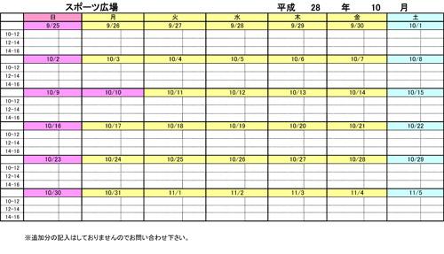 20160905_teganomori_004.jpg