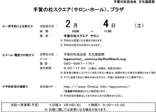 20170110_01.jpg